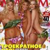 Обнажённая Настя Задорожная в журнале Maxim (март, 2010)